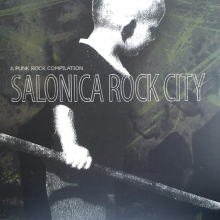 Salonica Rock City